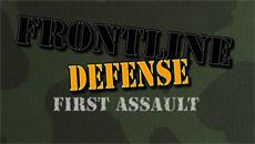 Фронтовая оборона