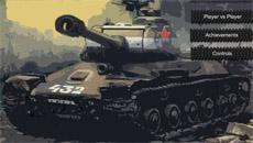 Битва на танках
