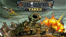 Дуэль танков 2