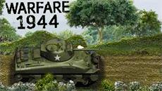 Тяжелые битвы 1944