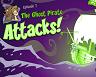 Скуби Ду: Атака пиратов