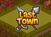 Последний город