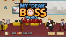 Как достать босса