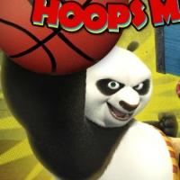 Баскетбол с Кунг-Фу Пандой…