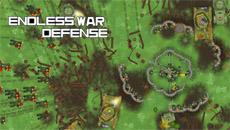 Бесконечная война: Оборона…