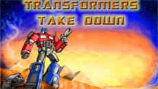 Уничтожение трансформеров…