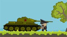 Русский танк против Гитлера…