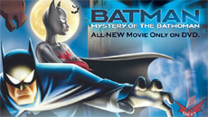 Бэтмен: Таинство Бэтвумен…