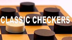 Классические шашки