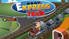Экспресс поезда