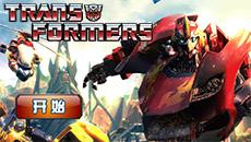 Трансформеры: Последняя битва…