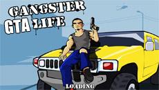 Жизнь гангстера ГТА