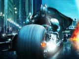 Бэтмен: гонка по Готэм сити…