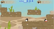 Отважные пингвины