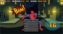 Мощь Человека Паука