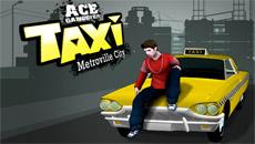 ГТА: рассказы таксиста
