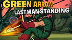 Люди Икс: Тренировка зеленой стрелы…