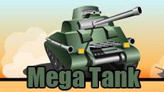 Мега танки
