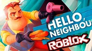 Роблокс: Привет сосед 2