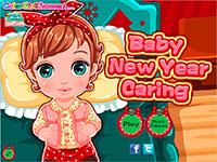 Новогодняя забота о малыше…