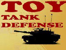 Оборона игрушечных танков…