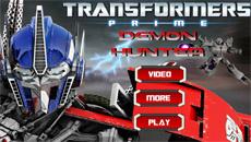 Трансформеры: охотник на демонов…