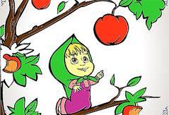Раскраска: Маша и яблоки