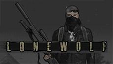 Снайпер: волк