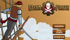 Храбрый пират