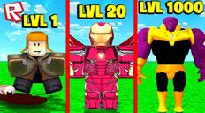 Роблокс: Щелчок Таноса
