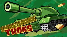Опасные танки