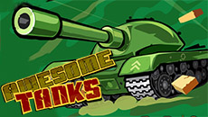 Крутые танки