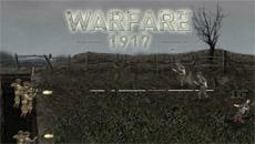 Война 1917
