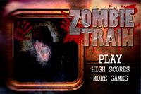 Поезд зомби