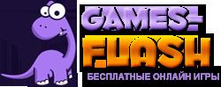 Играть в игры онлайн бесплатно